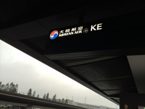 成田空港から宿泊先のホテルまで追跡