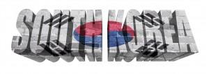 韓国との文化交流