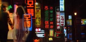 韓国では姦通罪が廃止されました。